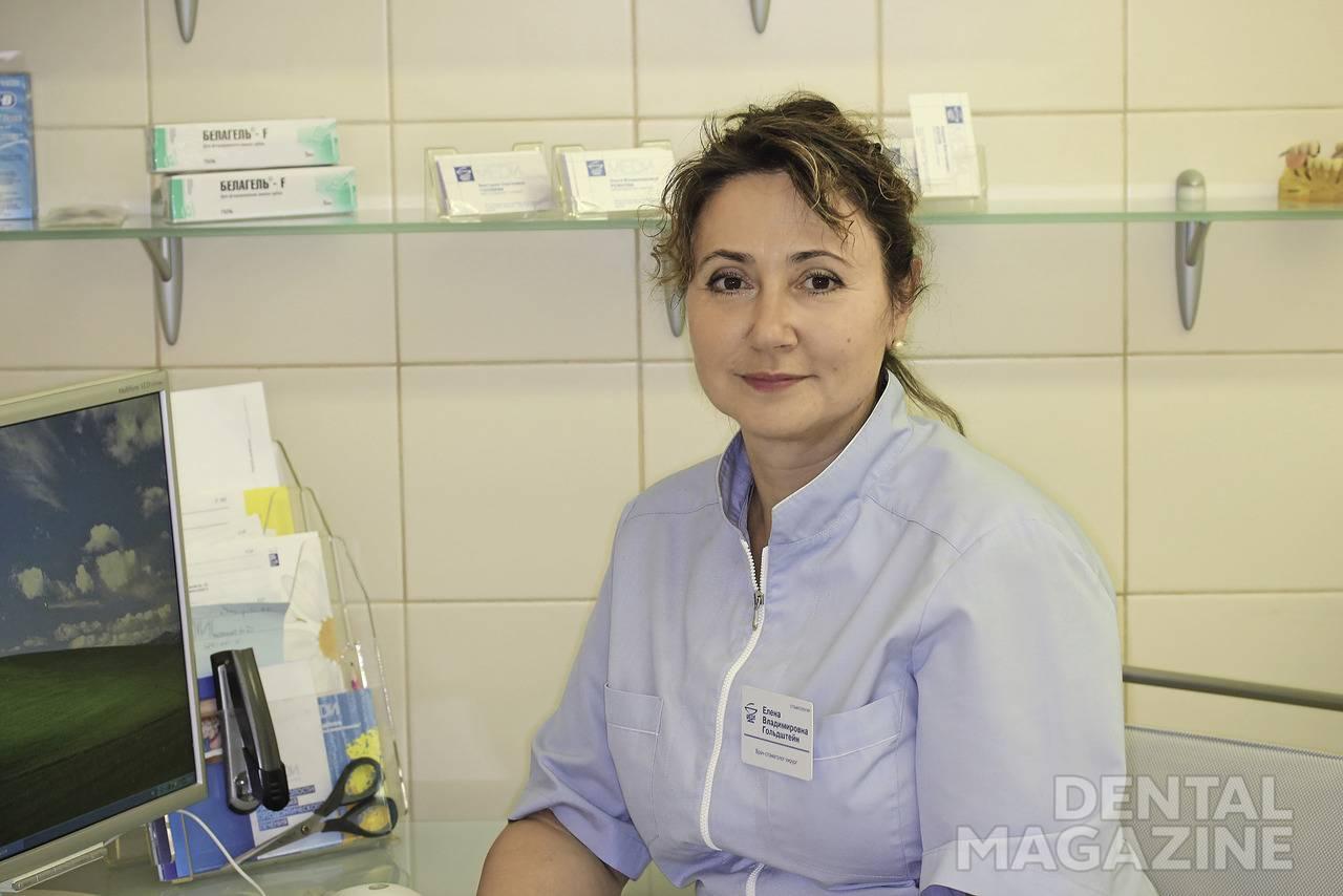 Елена Владимировна Гольдштейн, завкафедрой хирургической стоматологии с курсом пародонтологии СпбИНСТОМ