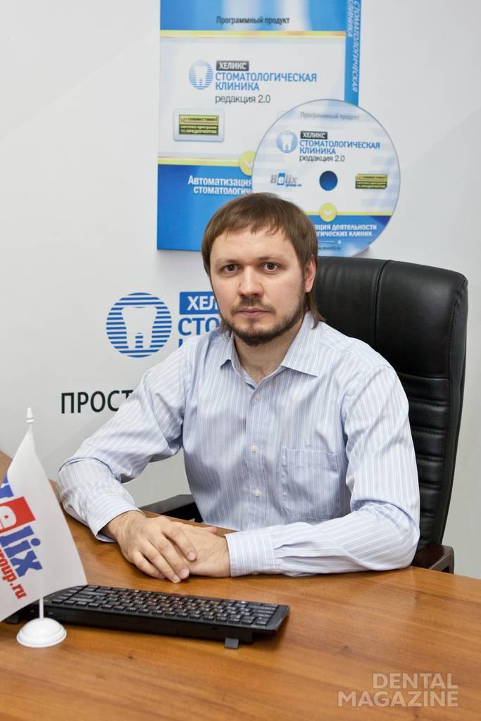 Рис. 1. Руководитель компании «Хеликс» Денис Васильевич Тян.